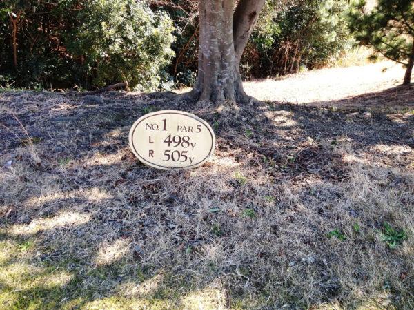 スプリングゴルフ&アートリゾート淡路 OUT 1番ホール