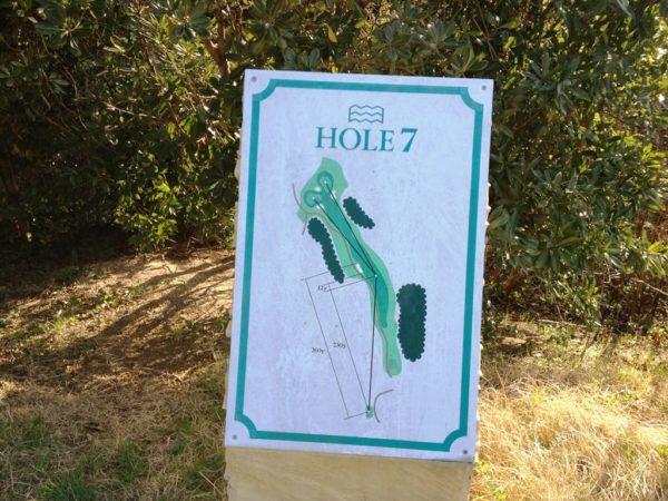 スプリングゴルフ&アートリゾート淡路 OUT 7番ホール
