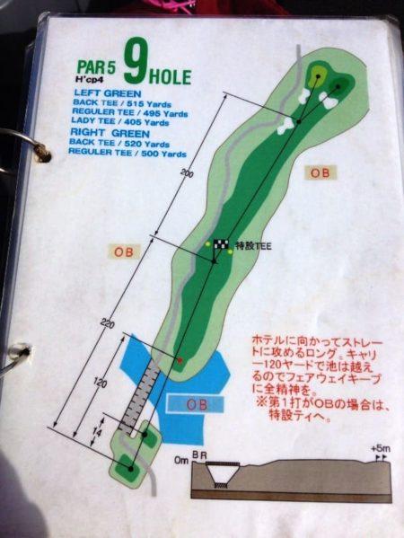 スプリングゴルフ&アートリゾート淡路 コースガイド